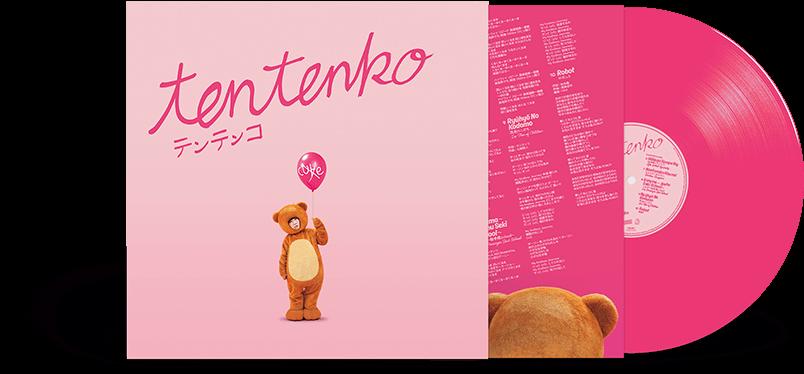Tentenko album
